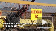 """«Нафтогаз» раскрыл """"план Б"""" в случае прекращения транзита газа из России"""
