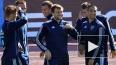 Россия – Лихтенштейн: прямая трансляция матча соберет ...