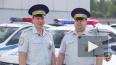 В Петербурге гаишники помогли доставить роженицу в роддо...