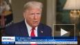 Трамп заявил, что полиция не применяла резиновые пули пр...