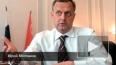 У вице-губернатора Петербурга Юрия Молчанова украли ...