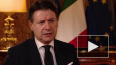 Премьер Италии усомнился в способности Евросоюза пережит...