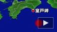 Два военных самолета США столкнулись и разбились у берег...