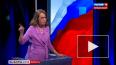 Противостояние: Собчак заплакала на дебатах из-за ...