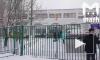 В Жулебино 16-летний подросток с ножом захватил школу