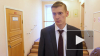 Эксперт ГУП ВЦКП рассказал о механизме начисления ...