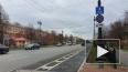 На Васильевском острове появилась велосипедная дорожка: ...