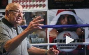 В США скончался легендарный тренер Мохаммеда Али