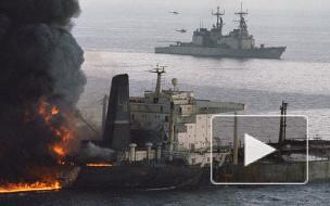 Правительство США уверено, что Иран ответствензаатаку натанкеры вПерсидском заливе