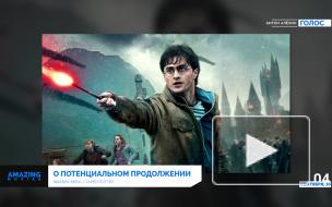 Новости  Кино Новый фильм о Гарри Поттере