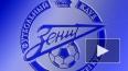 «Зенит» сыграет первый матч года в Эмиратах