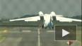 Суд Таджикистана приговорил двух русских летчиков ...