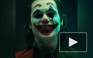 """""""Джокеру"""" с Хоакином Фениксом хотят присвоить рейтинг 18+"""