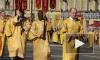 Петербургский крестный ход 12 сентября собрал на Невском жителей и гостей города