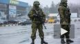 Владимир Путин: реакция России на ситуацию в Крыму ...