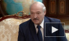 Лукашенко заявил о предложении Путина компенсировать выпадающие доходы