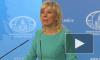 """В МИД прокомментировали санкции США против """"Северного потока — 2"""""""