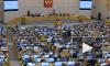 СМИ: Концепция развития России до 2020 года оказалась невыполнимой