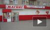 Директору магазина «Магнит» предъявлено обвинение в непредумышленном убийстве блокадницы