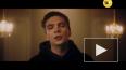 Видео: Гнойный будет судить новое вокальное шоу