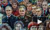 СМИ: Демонтирована мозаика с изображением Путина в храме Вооруженных сил