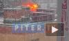 Очевидец: под Гатчиной горит фабрика фейерверков
