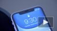 В Калифорнии Apple рассказала о достоинствах нового ...