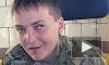 Дикая речь Савченко в аэропорту потрясла встречавших