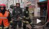 В Петербурге нашли обугленное человеческое тело в костре