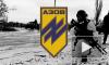 """В США потребовали признать нацбатальон """"Азов"""" террористической организацией"""