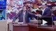 Иорданский депутат угрожал оппоненту пистолетом в ...