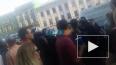 Появилось видео массовых задержаний с митинга против ...