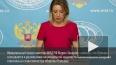Захарова ответила министру обороны Польши, обвинившего ...