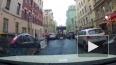 Видео: на Гатчинской бульдозер протаранил припаркованный ...