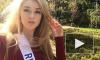 Россиянка вошла в топ-15 конкурса Miss International 2016