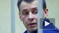 Расчленитель жены Кабанов получил 14 лет колонии строгог...