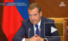 Медведев потребовал от губернаторов отчеты о задержках соцобъектов