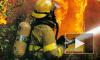 В жилом доме на проспекте Стачек сгорела частная сауна