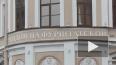 """В Смольном состоялся """"Осенний бал"""" для будущих мам и пап"""