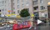 Видео: в Выборгском районе КИО снес незаконные ларьки у метро