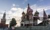 В Москве отменили бесплатный проезд в общественном транспорте для пожилых