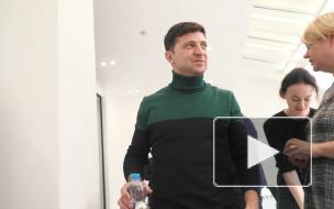 ЦИК Украины официально признал Владимира Зеленского президентом