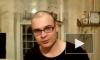 """На Кубе задержан российский националист и экстремист Максим Марцинкевич """"Тесак"""""""