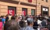 В полиции подвели итоги задержаний после московской акции протеста 27 июля