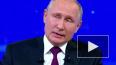 Владимир Путин рассказал об ошибках правительства ...