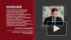 В Россию привлекут мигрантов для сезонных полевых работ