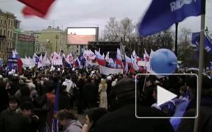"""""""Песняры"""" отметили День единства на митинге ЕдРа"""
