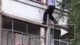 Видео из Саранска: Пьяный отец пытался выбросить из окна...