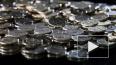 Впервые за девять лет Россия вернула больше кредитов, ...