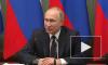 Владимир Путин освободил от должностей нескольких руководителей МВД, СК, ФСИН и МЧС